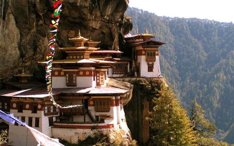 Bhutan Cultural Heritage Tour